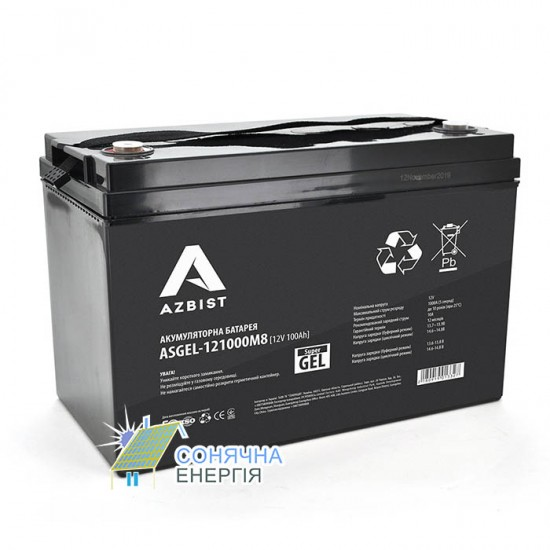 Акумуляторна батарея Azbist ASGEL-12V 100Ah 0M8