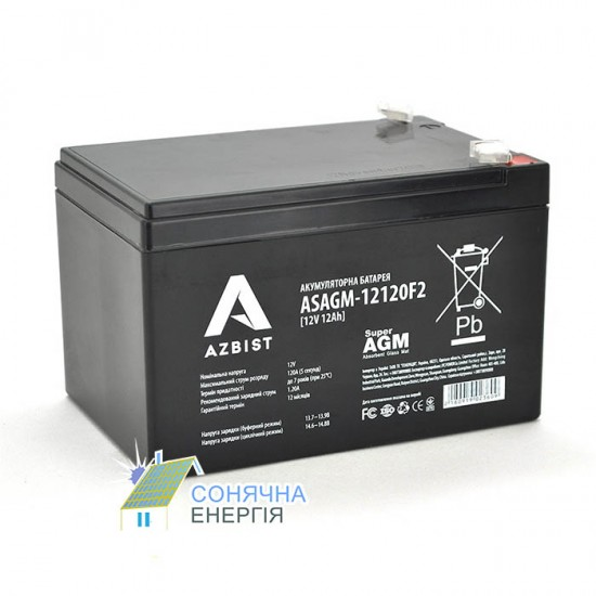 Акумуляторна батарея Azbist ASAGM-12V 12Ah 0F2