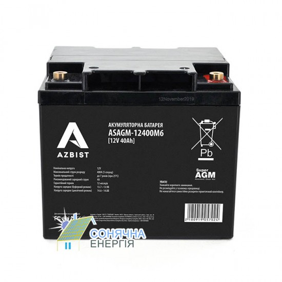 Акумуляторна батарея Azbist ASAGM-12 40 0M6
