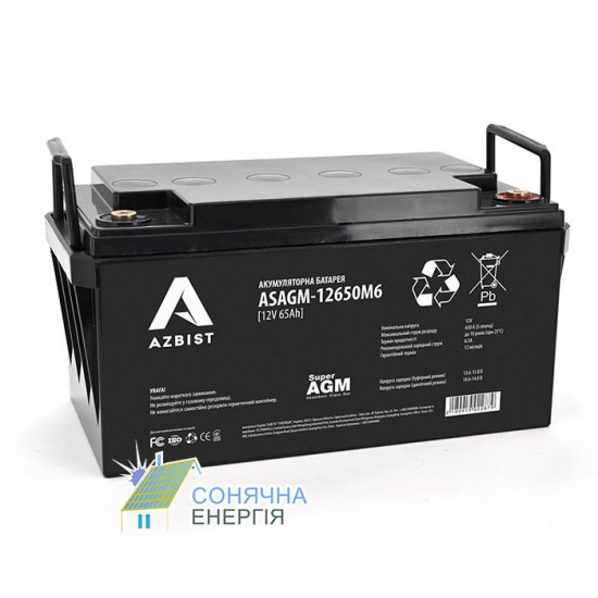 Акумуляторна батарея Azbist ASAGM-12V 65Ah 0M6