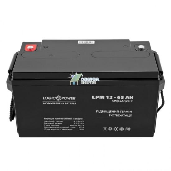 Акумуляторна батарея Logic Power LPM 12-65 AH