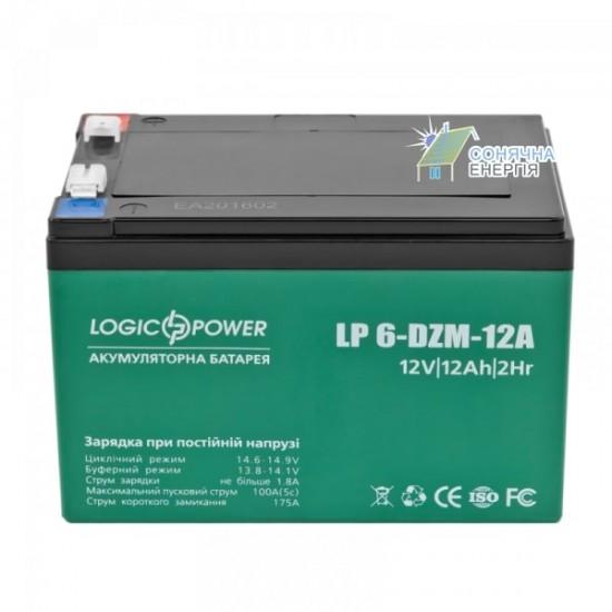 Акумуляторна батарея LogicPower LP 6-DZM-12