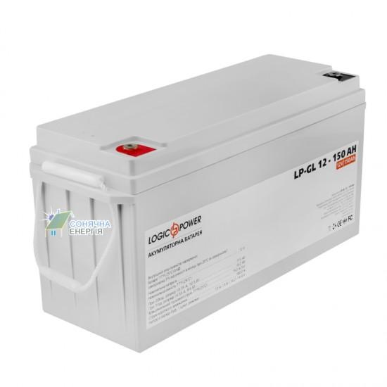 Акумуляторна батарея LogicPower LP-GL 12 - 150 AH
