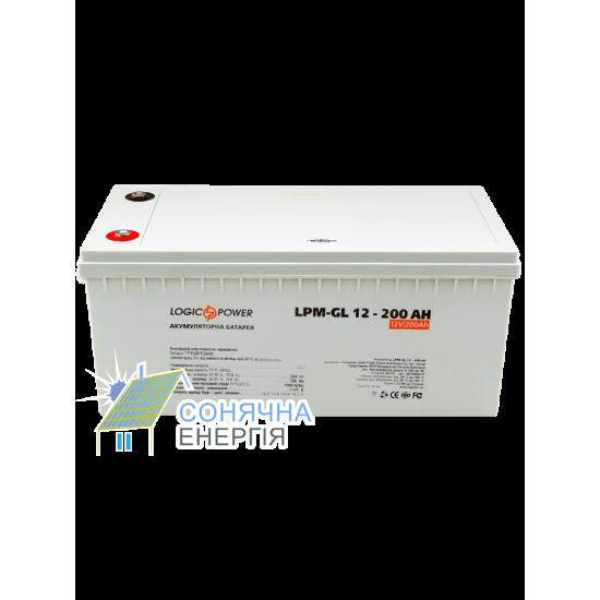 Акумуляторна батарея LogicPower LPM - GL 200 AH