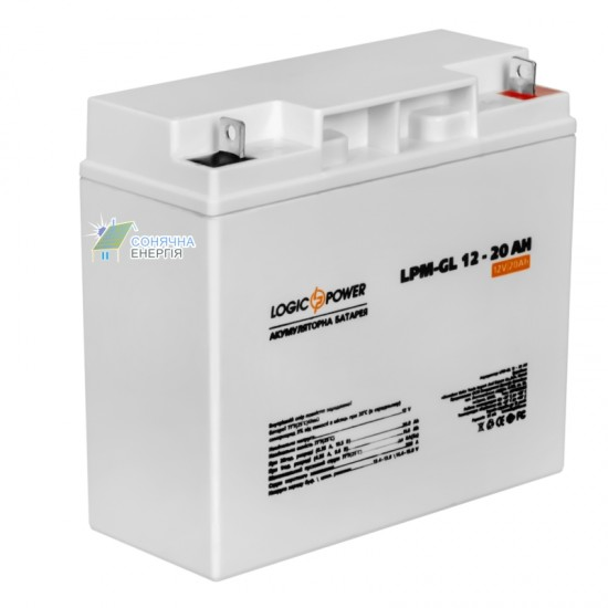 Акумуляторна батарея LogicPower LP-GL 20 AH