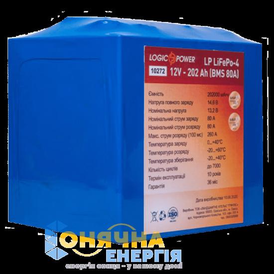 Акумулятор літій-залізофосфатний LP LiFePO4 202 А/год