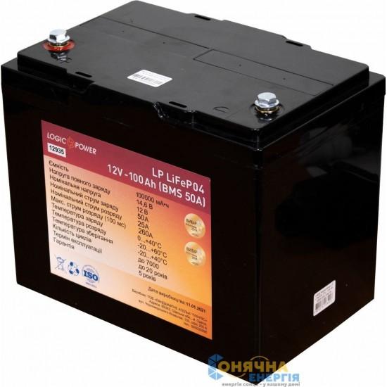 Акумуляторна батарея LP LiFePO4 12V - 100 Ah (BMS 50A)