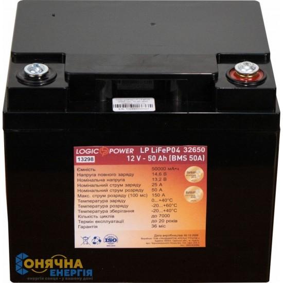 Акумуляторна батарея LP LiFePO4 12V - 50 Ah (BMS 50A/25A)