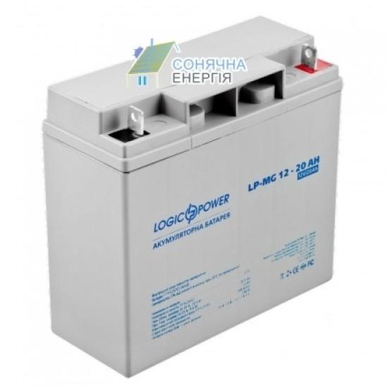 Акумуляторна батарея LogicPower LPM - MG 12-20 AH