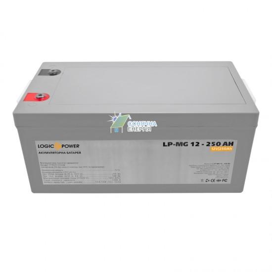 Акумуляторна батарея LogicPower LPM–MG 250 AH