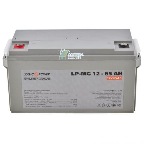 Акумуляторна батарея LogicPower LP MG 12-65 AH