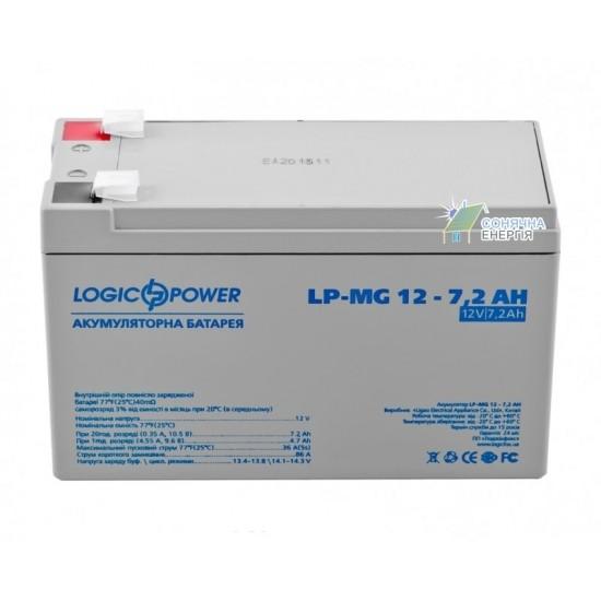 Акумуляторна батарея LogicPower LP MG 12-7 AH