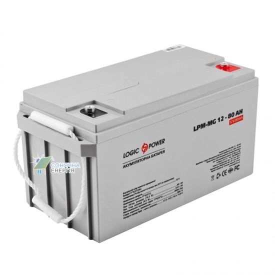 Акумуляторна батарея LogicPower LPM - MG 80 AH