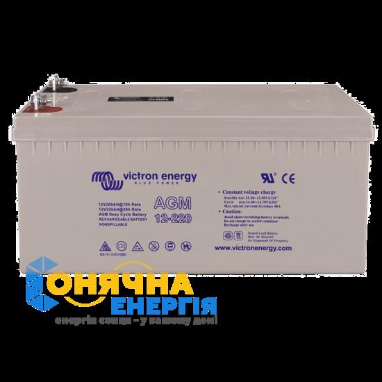 Акумуляторна батарея Victron Energy 12V/220 Ah AGM