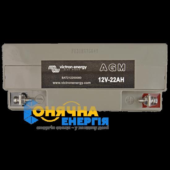 Акумуляторна батарея Victron Energy AGM 12V/22Ah