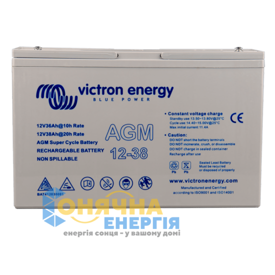Акумуляторна батарея Victron Energy AGM 12V/38Ah