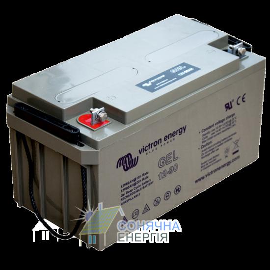 Акумуляторна батарея Victron Energy AGM 12V/90Ah GEL