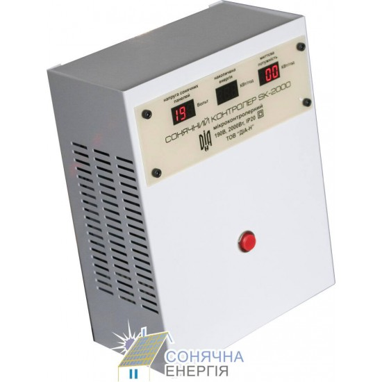 Контролер нагріву води SK2000 від сонячних батарей