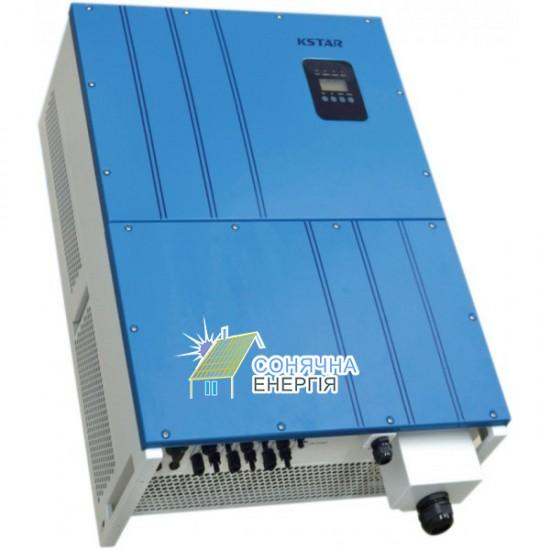 Мережевий інвертор KSTAR KSG 10K