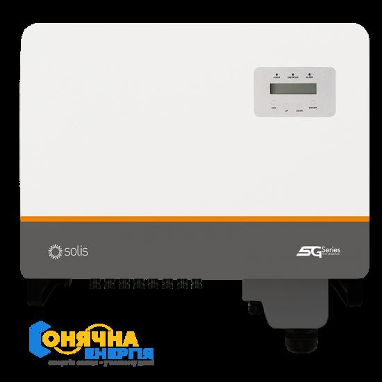 Мережевий інвертор Solis-30K-5G