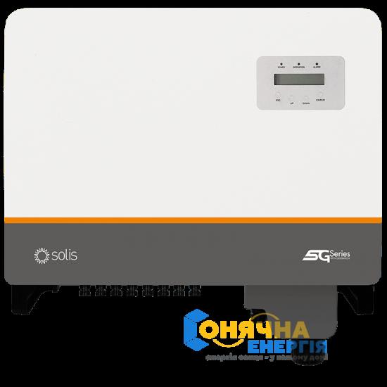 Мережевий інвертор Solis 25K-5G