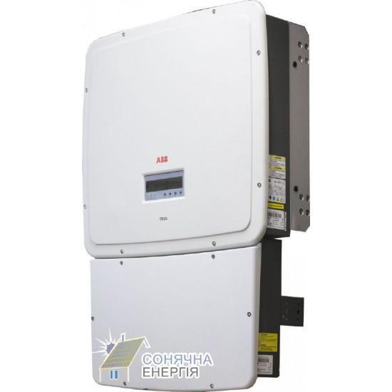 Мережевий інвертор ABB TRIO-20.0-TL