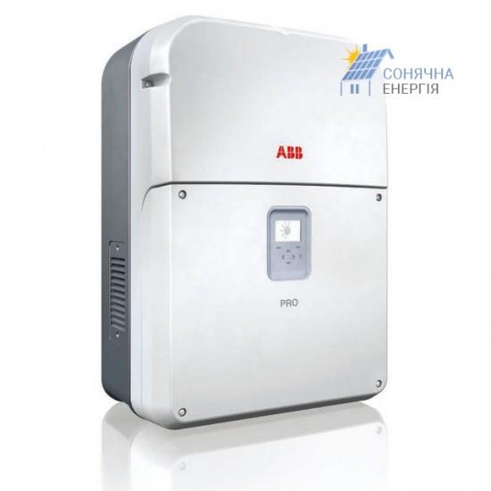 Мережевий інвертор ABB PRO-33.0-TL