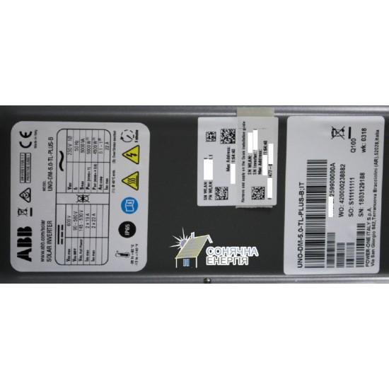Мережевий інвертор ABB UNO-DM-5.0-TL-PLUS