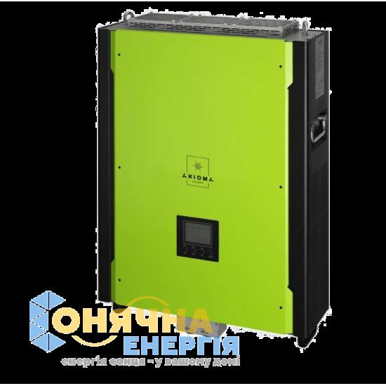 Гібридний інвертор Axioma Energy ISGRID 15000