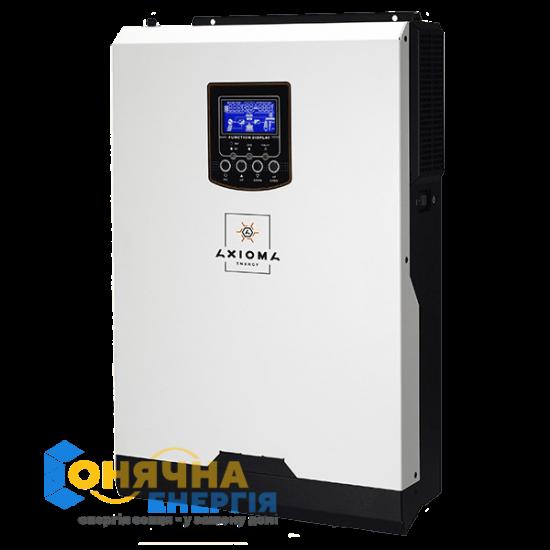 Автономний інвертор Axioma Energy ISMPPT-BF5000