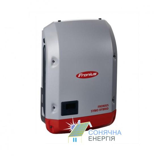 Гібридний інвертор Fronius Symo Hybrid 4.0-3-S