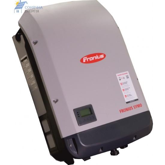 Мережевий інвертор Fronius SYMO 20.0-3-M