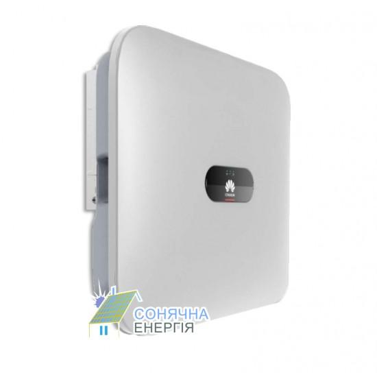 Мережевий інвертор Huawei SUN2000-8KTL-M0