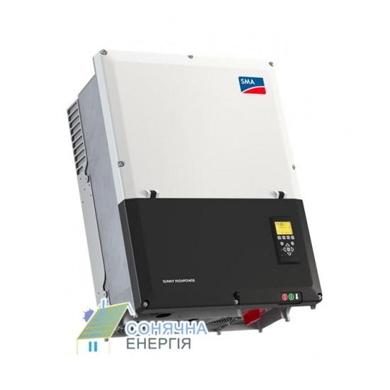 Мережевий інвертор SMA SUNNY HIGHPOWER PEAK1