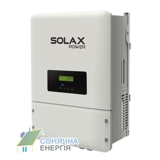 Гібридний інвертор SolaX X-Hybrid-10.0-E