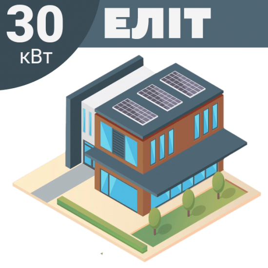 """Мережева сонячна електростанція 30 кВт """"під ключ"""" класу Еліт"""