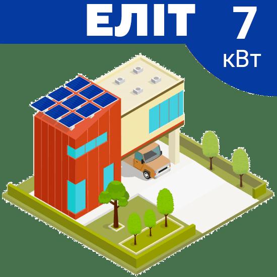 Автономна сонячна електростанція Елітна на 7 кВт