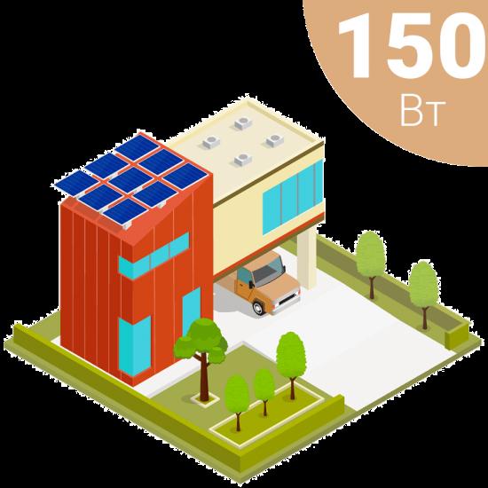 Автономна сонячна електростанція на 150 Вт