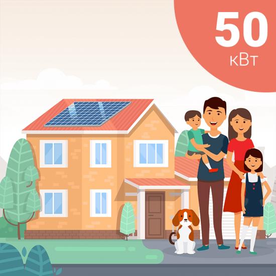 """Мережева сонячна електростанція """"під ключ"""" на 50 кВт"""