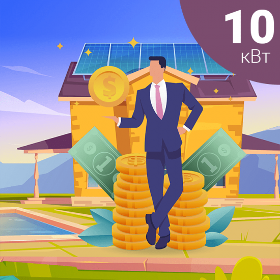 """Мережева сонячна електростанція """"під ключ"""" PREMIUM на 10 кВт"""