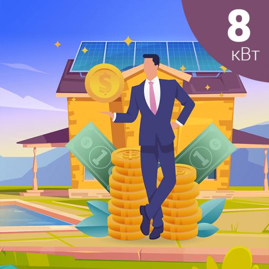 """Мережева сонячна електростанція Premium на 8 кВт """"під ключ"""""""