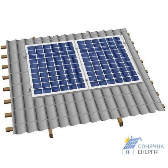 Система кріплень 2 сонячних панелей на дах