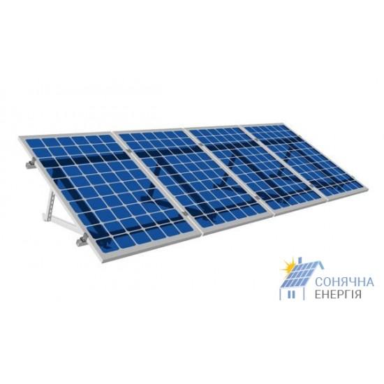 Система кріплень 4 сонячних панелей на плоский дах
