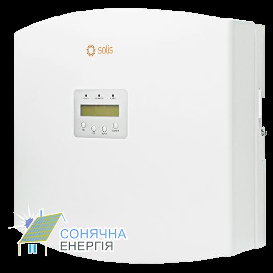 Менеджер по експорту енергії Solis EPM-5G-Plus