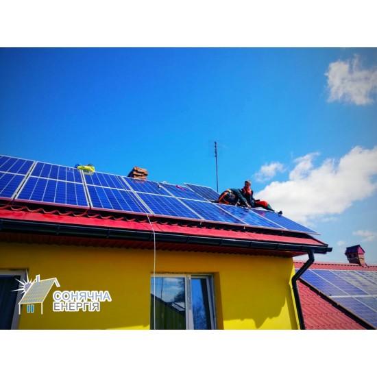 Монтаж сонячної електростанції
