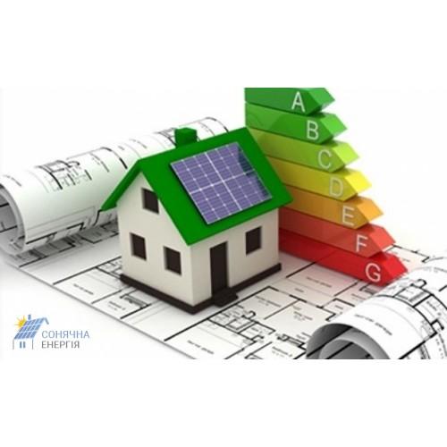 Сонячна електростанція в кредит? Запросто!