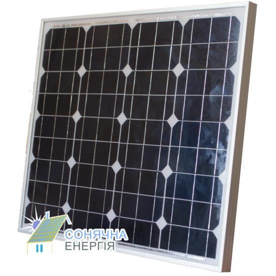 Сонячна панель Altek ALM-50M