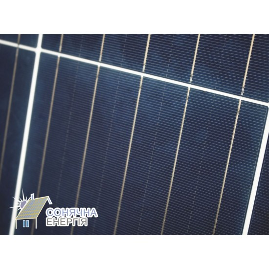 Сонячна панель Amerisolar AS-6P30P-275P