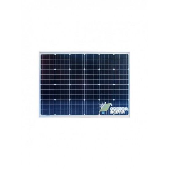Сонячна панель Axioma Energy AX-115M