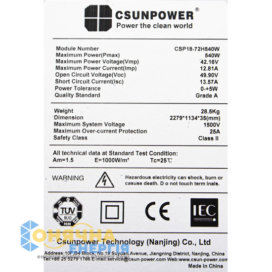 Сонячна панель CSUNPOWER CSP18-72H 540W